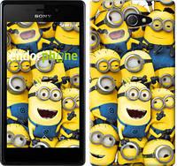 "Чехол на Sony Xperia M2 D2305 Миньоны 8 ""860c-60"""