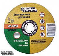 Диск абразивный отрезной для камня 115*3,0*22,2 мм Mastertool 08-5113