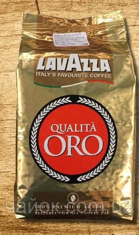 Lavazza Qualita Oro (Лавацца ОРО) 250 гр молотый