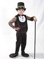 Прокат детского карнавального костюма - Крот