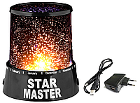 Ночник звездное небо Star Master  Стар Мастер (проектор, ночник) Топ Выбор + адаптер 220 в