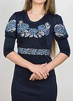 Красивое модное платье с вышивкой Барские розы синее