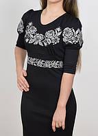 Красивое модное платье с вышивкой Барские розы черное