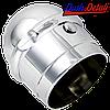 Ручка для смесителя душевой кабины конус, под шлицы ( РД7504 ) пластик