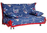 Диван - кровать СМС / SMS 1.4 см, ткань Лонета РОР