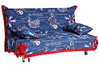 Диван - кровать СМС / SMS 1.7 см, ткань Лонета РОР