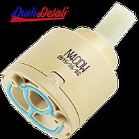 Картридж, джойстик для смешивания холодной и горячей воды  диаметром 40 мм.