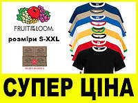 Футболки RINGER T S-XXL оптом FRUIT OF THE LOOM