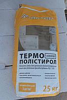 Клей  МАСТЕР  термо-полистирол 25 кг (2000000102931)