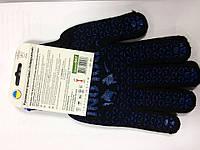 Перчатки ДОЛОНИ рабочие трикотаж черные с ПВХ универсал 10 класс (2000000068183)