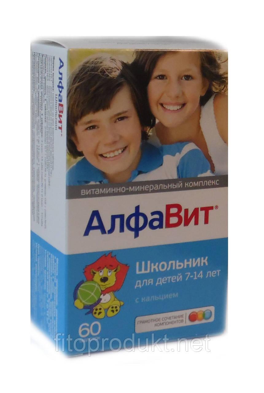 АлфаВит Школьник для детей 7-14 лет с кальцием, 60 табл