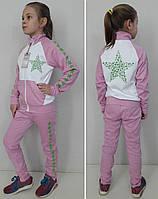 """Костюм для девочки"""" Star'S """" пудра от 104 до 152 см. рост."""