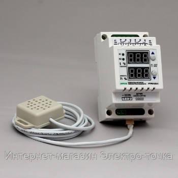 Терморегулятор регулятор влажности двухканальный в корпусе 10А на DIN-рейку  РТРВ-10/D-2