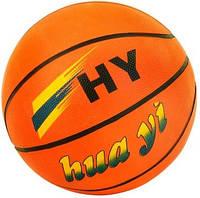Баскетбольный мяч Hua yi 1075