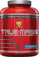 BSN True Mass 2,61 кг