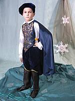 Прокат карнавального костюма - Волшебник