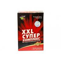 XXL-супер комплекс №64