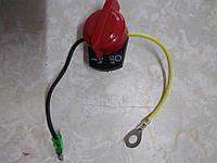 Выключатель зажигания 04509