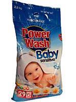 Бесфосфатный детский стиральный порошок Power Wash Baby Sensitive 2, 2 кг