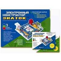 Конструктор электромехан-ий ЗНАТОК Школа (999схем)