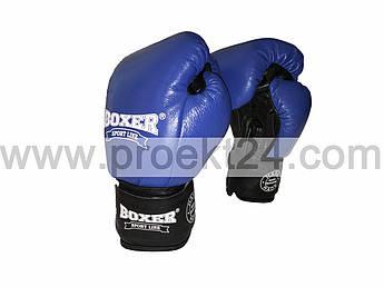 Боксерские перчатки кожа 6 oz Boxer, синие