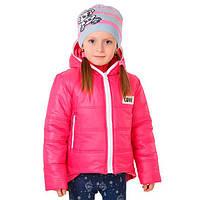 Нова колекція дитячих курточок