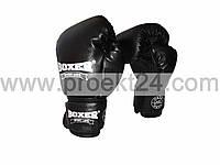 Боксерские перчатки кожа 6 oz Boxer, черные