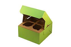 Коробки для кексів, мафінів, капкейків 4 шт 170х170х90 мм
