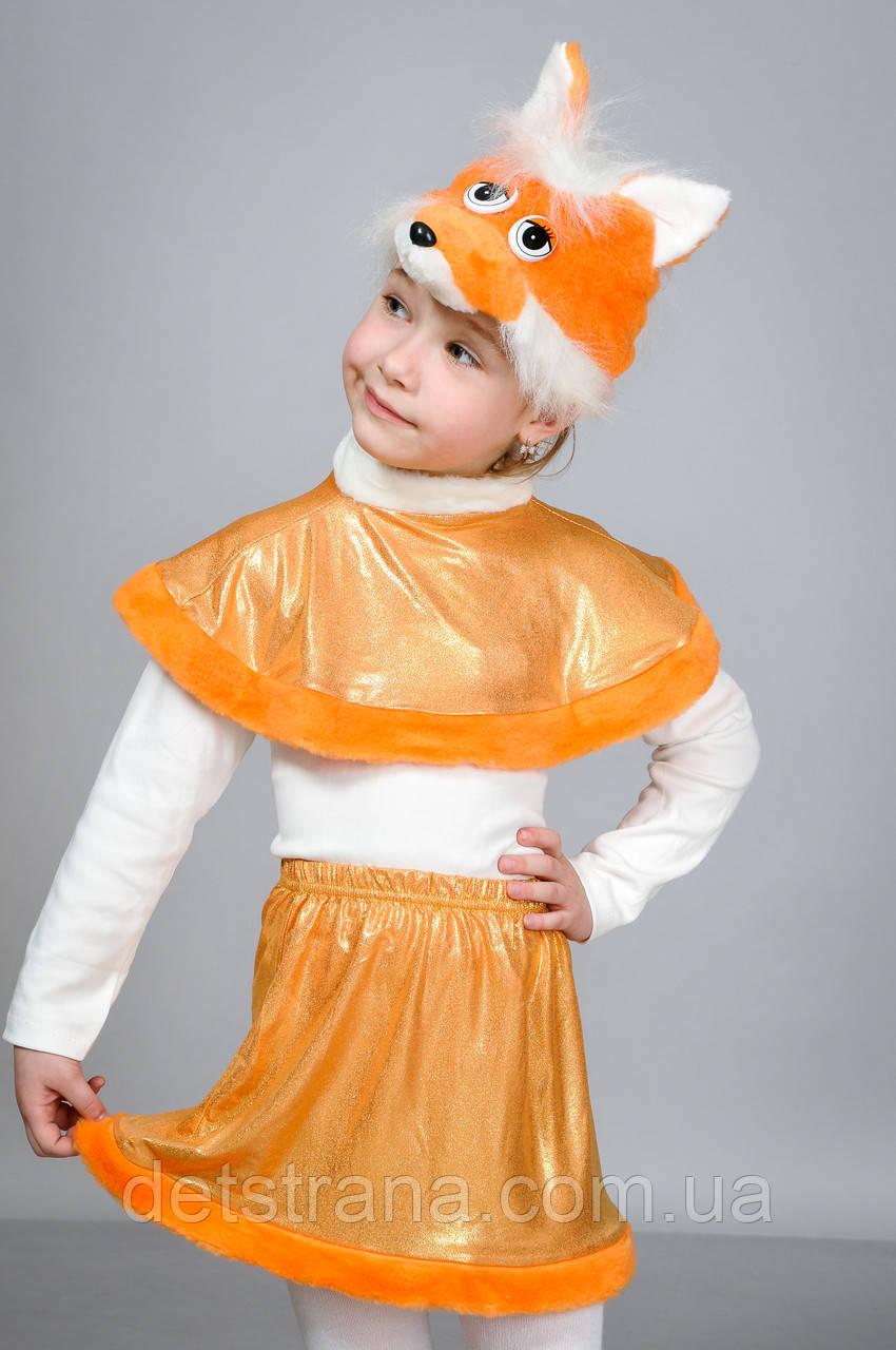 Детский Карнавальный костюм Лиса