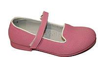 Весенние туфли-балетки  для девочек розовые 32р.
