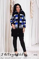 Стильное вязанное пальто большого размера черное с индиго