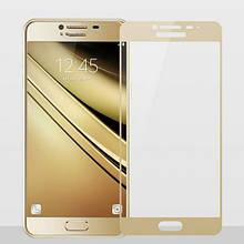 Защитное стекло Optima 2.5D 9H на весь экран для Samsung Galaxy C7 золотистый