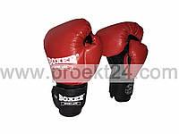 Боксерские перчатки кожа 6 oz Boxer, красные