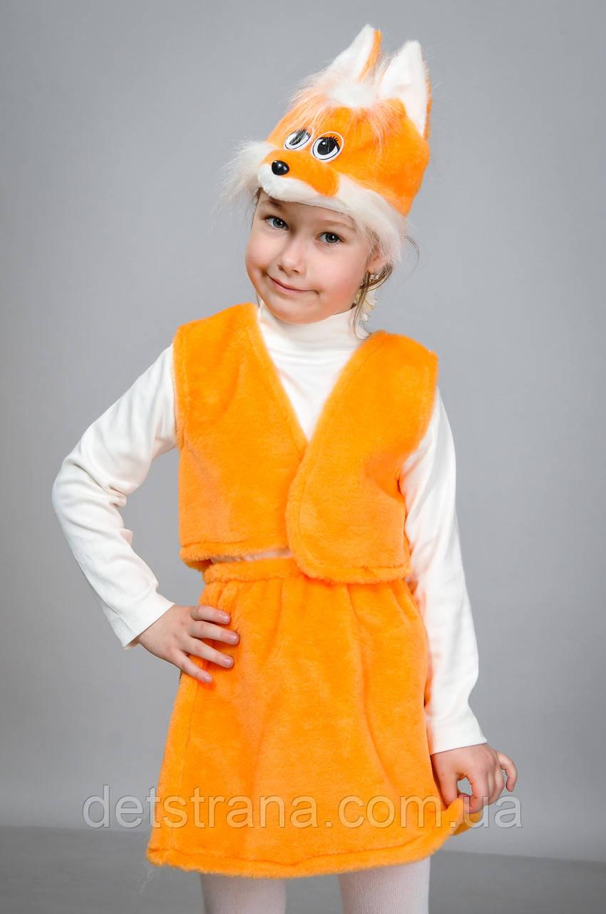 Детский Карнавальный костюм Лиса: продажа, цена в Харькове ... - photo#16