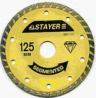 Круг алмазный по бетону 125 х 7 х 22 турбо