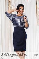 Комбинированное платье большого размера синяя юбка