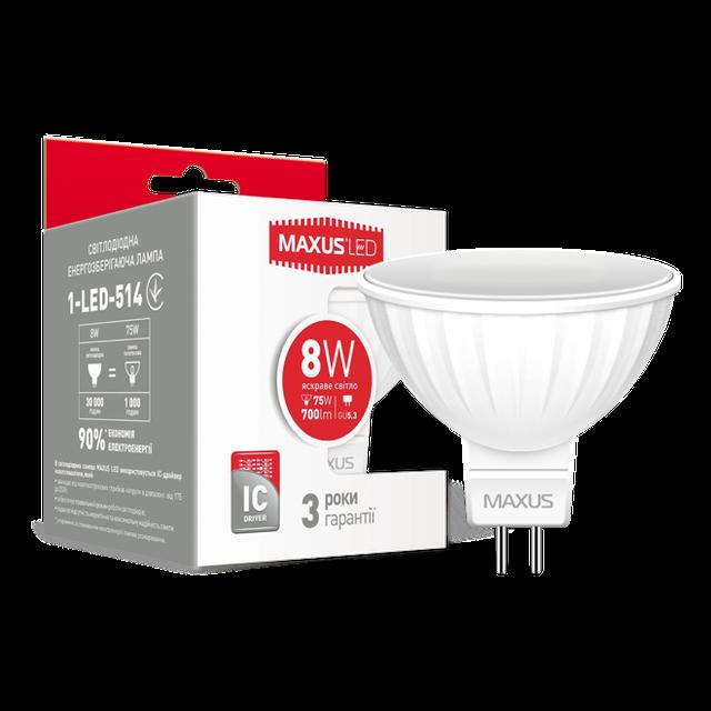 Лампа светодиодная MAXUS MR16 8W GU5.3 яркий свет 220 V
