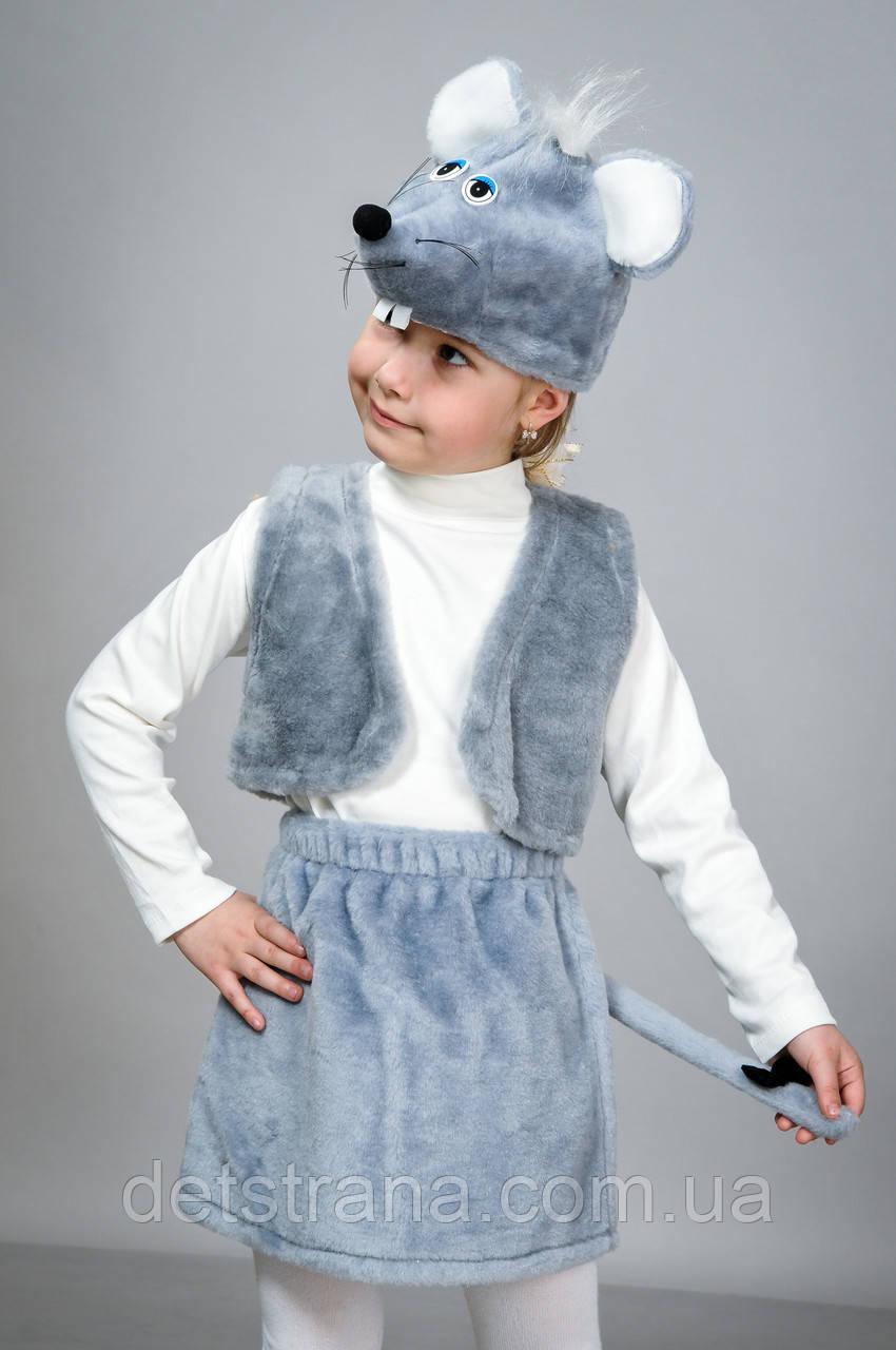 Карнавальный костюм Мышка меховая