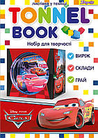 Набор для творчества Tunnel book Cars 952988