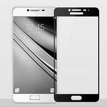 Защитное стекло Optima 2.5D 9H на весь экран для Samsung Galaxy C7 черный