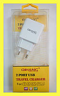 Сетевой адаптер 2*USB разъемами QH-C900