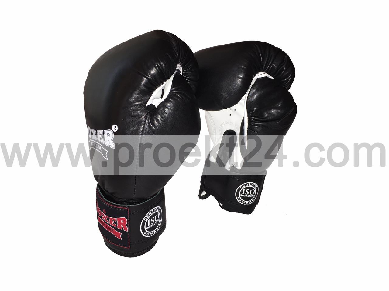 Боксерские перчатки кожа 8 oz Boxer, черные - Глобальные энергосберегающие технологии  в Днепре