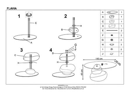 Стеклянный журнальный столик Flavia 110*65(Halmar), фото 2