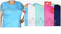 Женская футболка со стразами в расцветках больших размеров  48 - 58