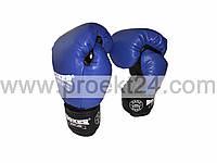 Боксерские перчатки кожа 8 oz Boxer, синие