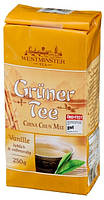 Зелёный листовой чай Westminster Tea Gruner Tee China Chun Mee Vanille .- со вкусом ванили .250г