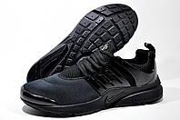 Кроссовки для бега Найк Presto, Black
