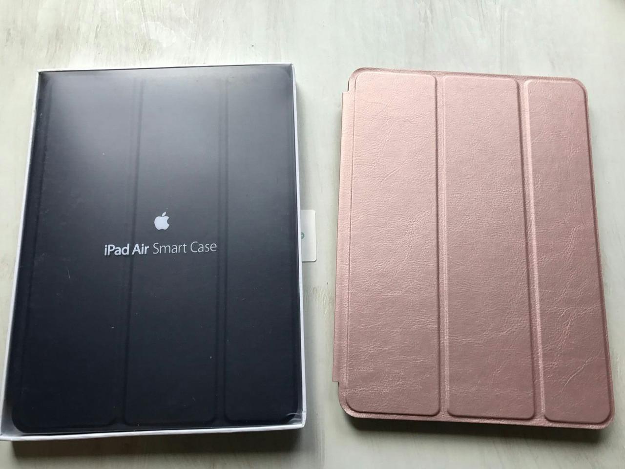 Бежевый кожаный чехол Smart Case для iPad Air