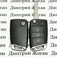 Корпус выкидного ключа Volkswagen (Фольксваген) - 3 кнопки, лезвие HU66 (с металлической вставкой снизу)