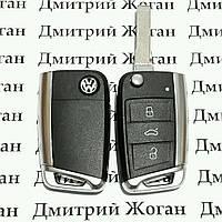 Корпус выкидного ключа Volkswagen (Фольксваген) - 3 кнопки, лезвие HU66 с металлической вставкой сбоку и снизу